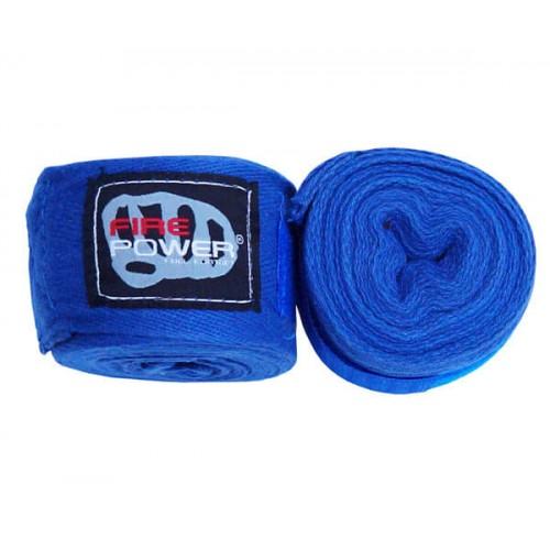 Бинты боксерские FirePower FPHW4 Cotton 4,5м Синие