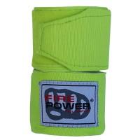 Бинты боксерские эластичные FirePower FPHW3 3м Салатовые