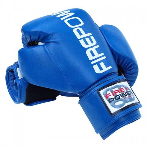 Боксерские перчатки FirePower FPBGА1 (10oz) Синие
