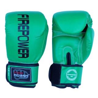 Боксерские перчатки FirePower FPBGА11 (10oz) Зеленые