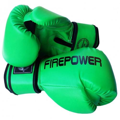 Боксерские перчатки FirePower FPBGА11 (10oz) Салатовые
