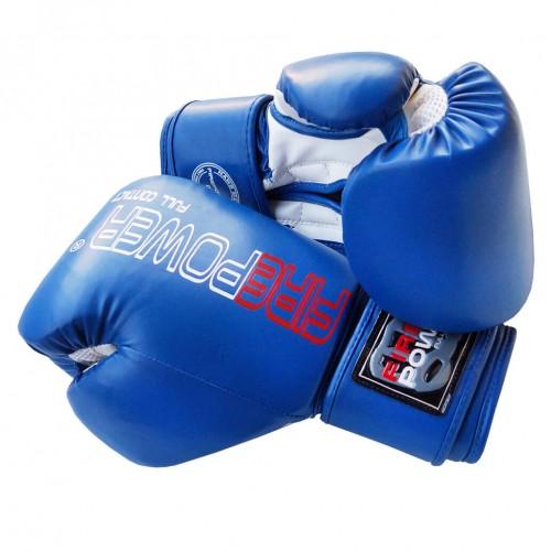 Боксерские перчатки FirePower FPBGА1 NEW (10oz) Синие