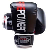 Снарядные перчатки FirePower FPTGA2 (L/XL) Черные  с красным