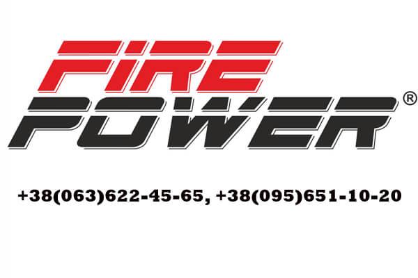 FirePower SHOP | (063) 622-45-65